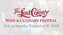 2017 Wine & Culinary Fest